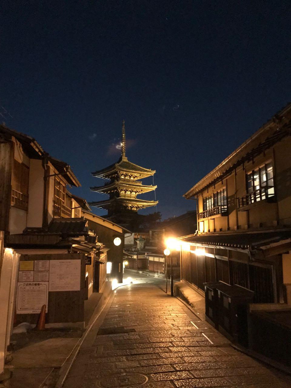 pagoda at night.jpg