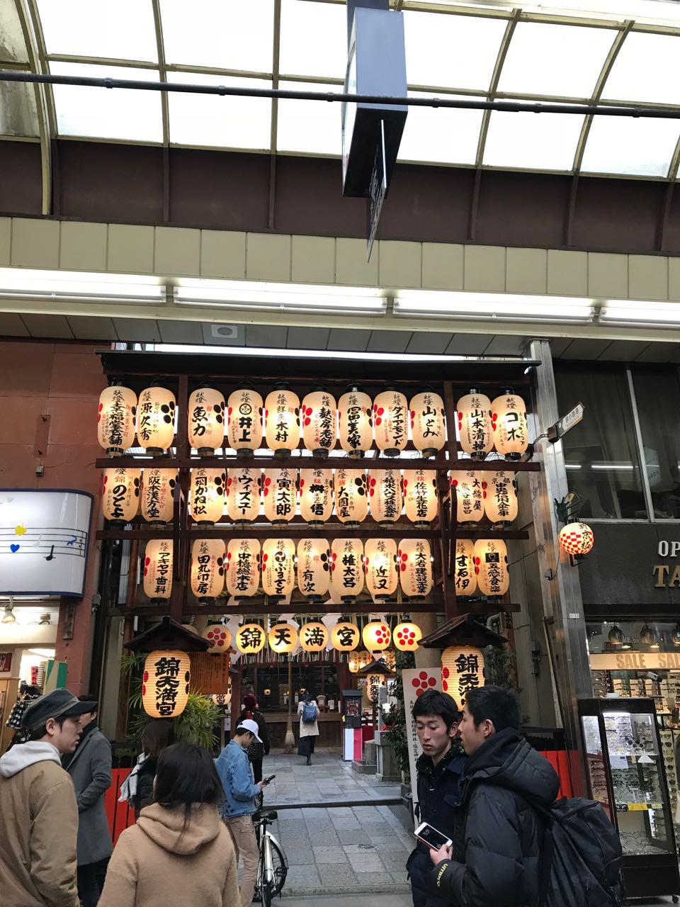 lanterns at nishiki.jpg