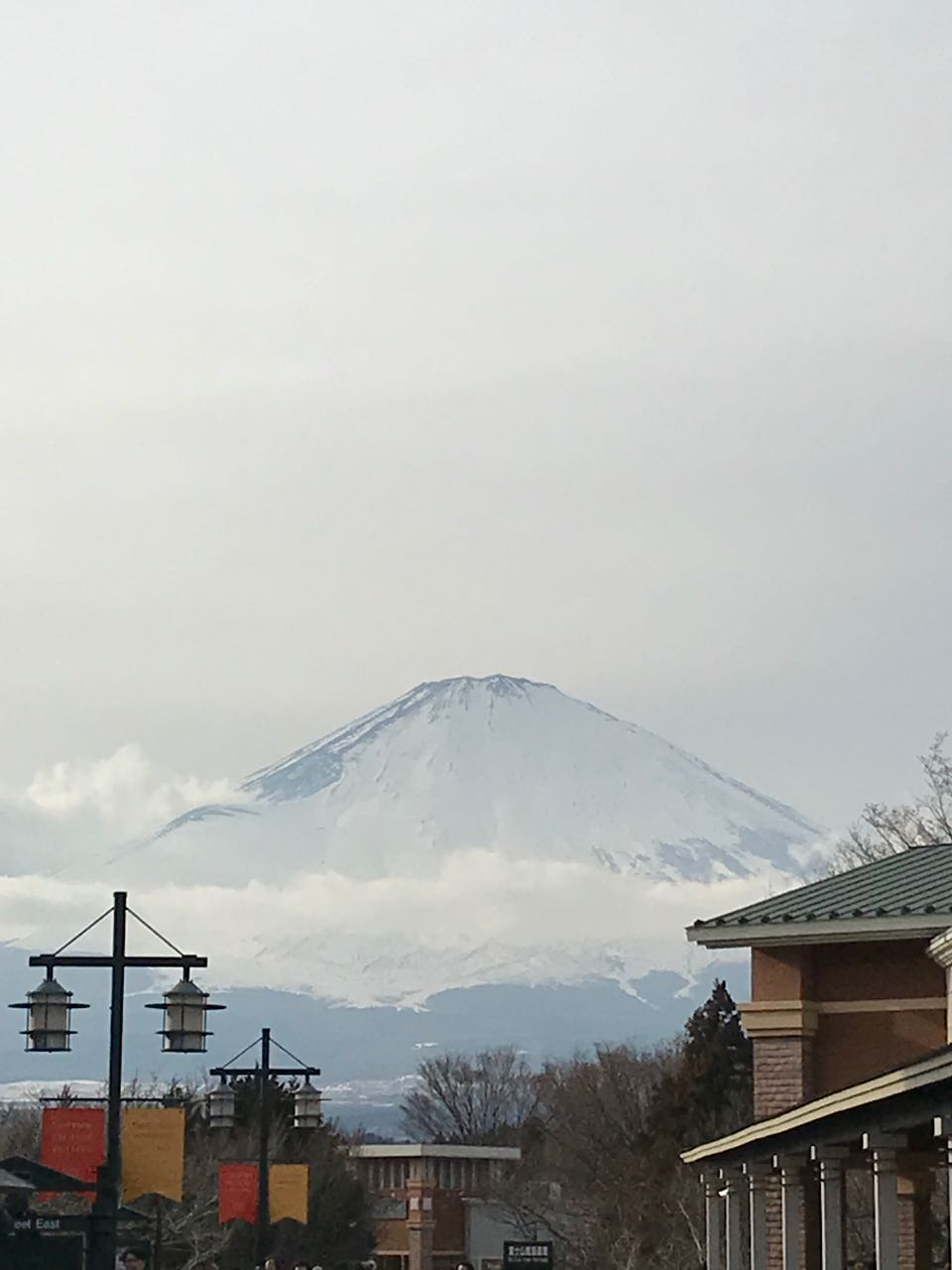 Fuji from outlet mall.jpg