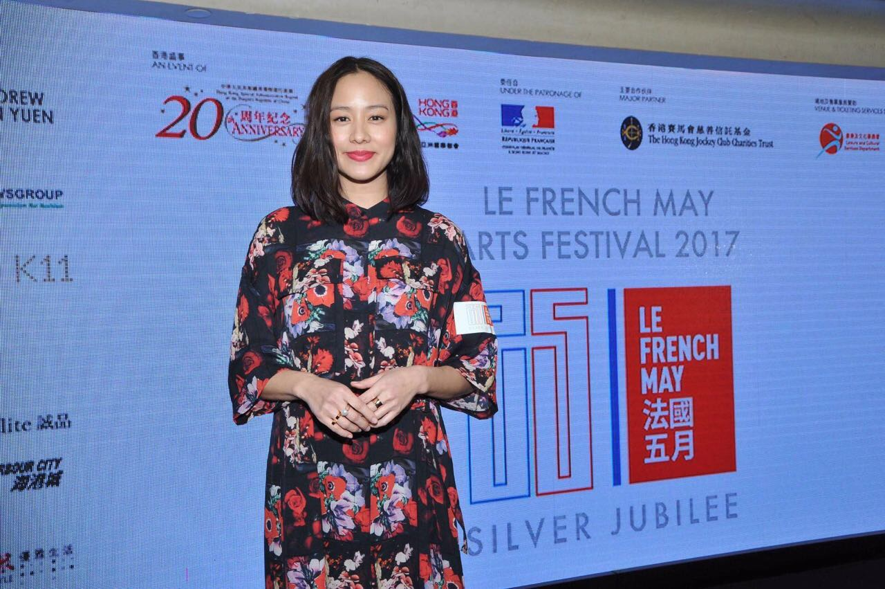 Hong Kong actress and philanthropist,  Karena Lam  wearing the  Zhu and C ring  at the  Le French May 2017  press conference.