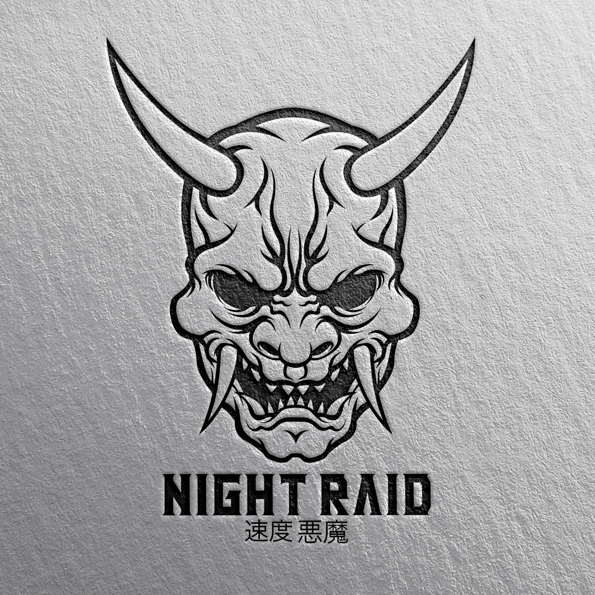 NR-Logo-LP-3 .jpg