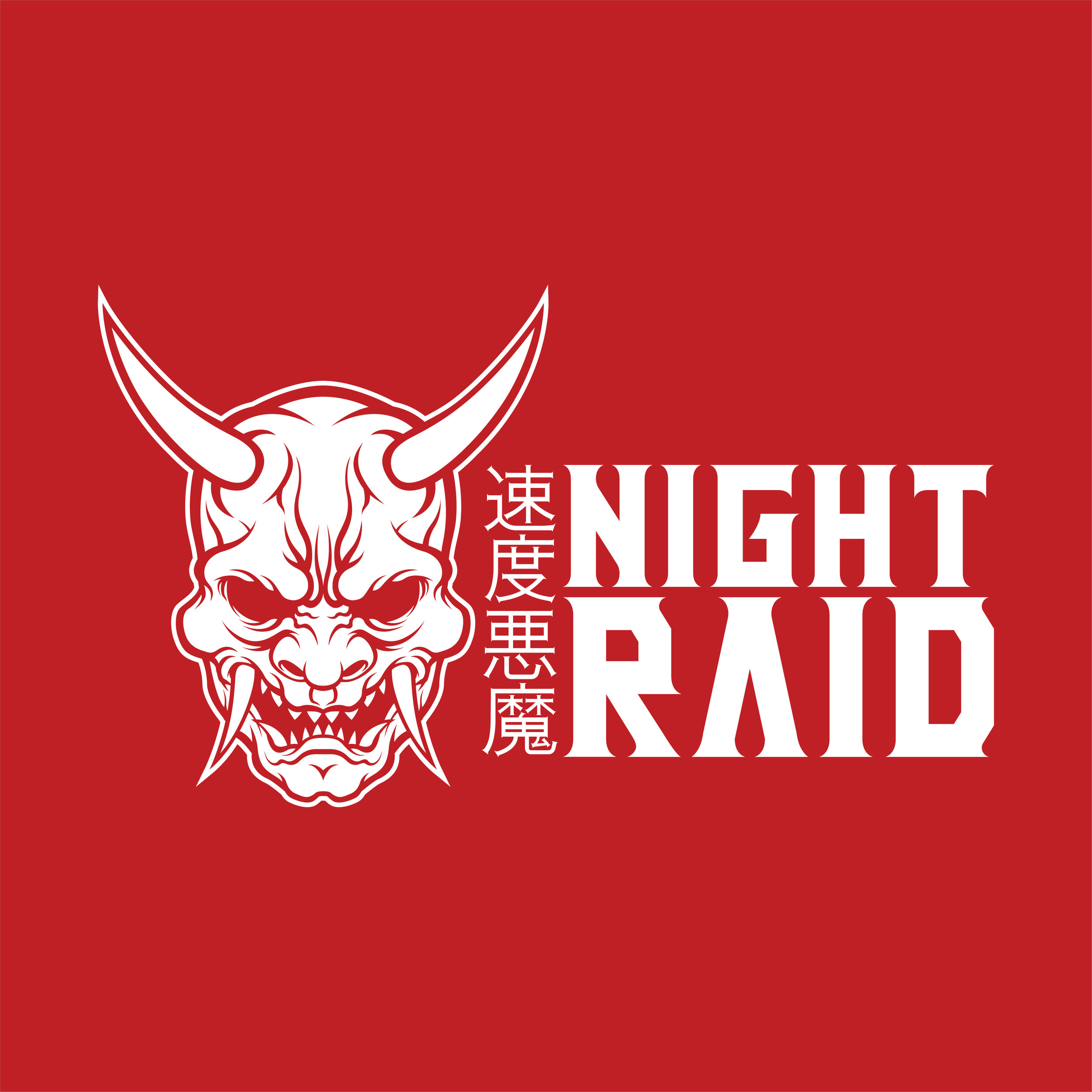 NR-Logo-13.jpg