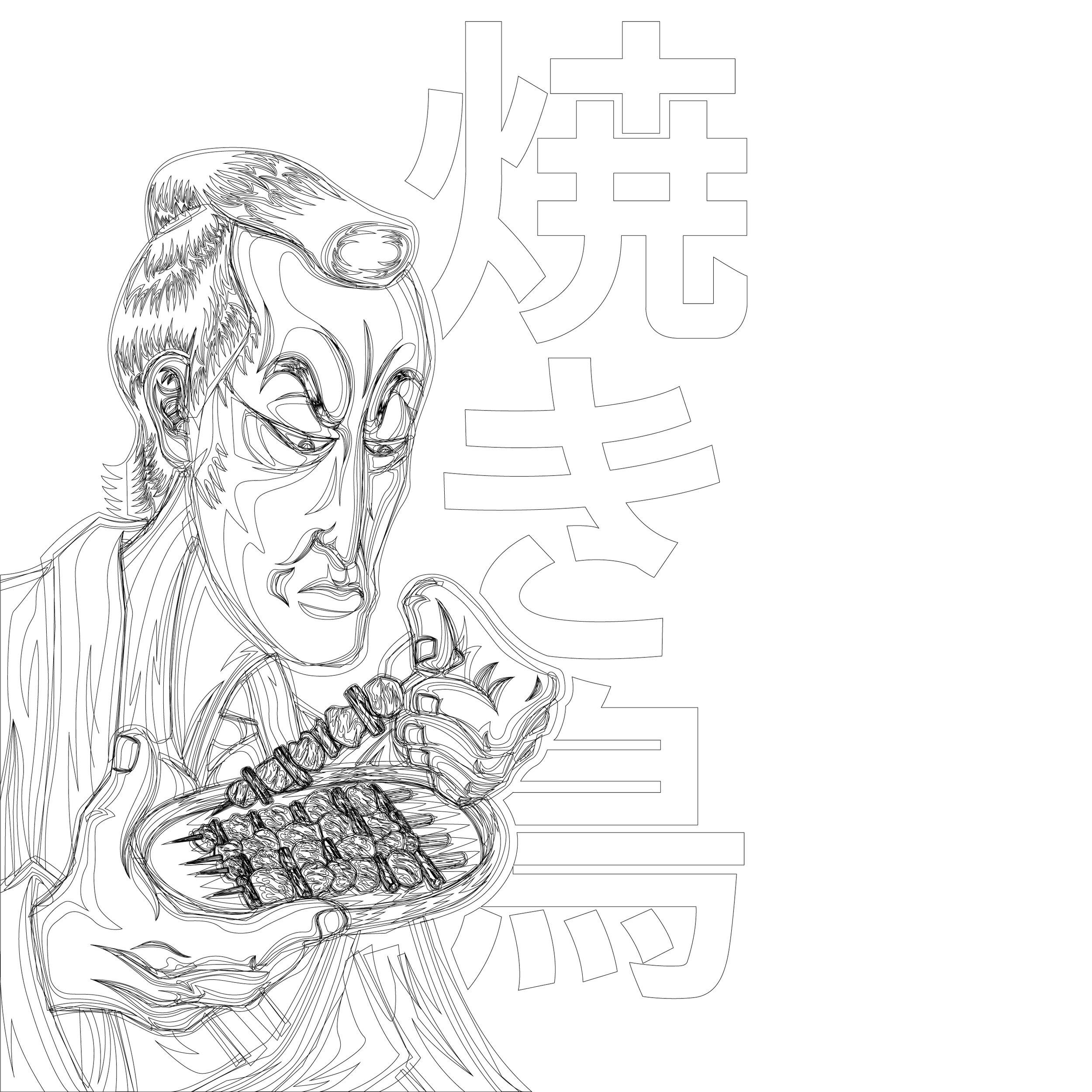 orozcodesign-stickermonster-YakitoriSamurai-Social_2.jpg