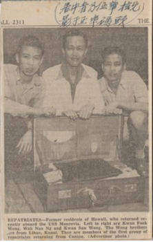 Photo from a Kauai newspaper article describing the return of Joann's father, 黃均 森 (Kwan Sun Wong, aka Sam) and other Americans who were repatriated to the US from China after World War II. Joann's father is on the right.