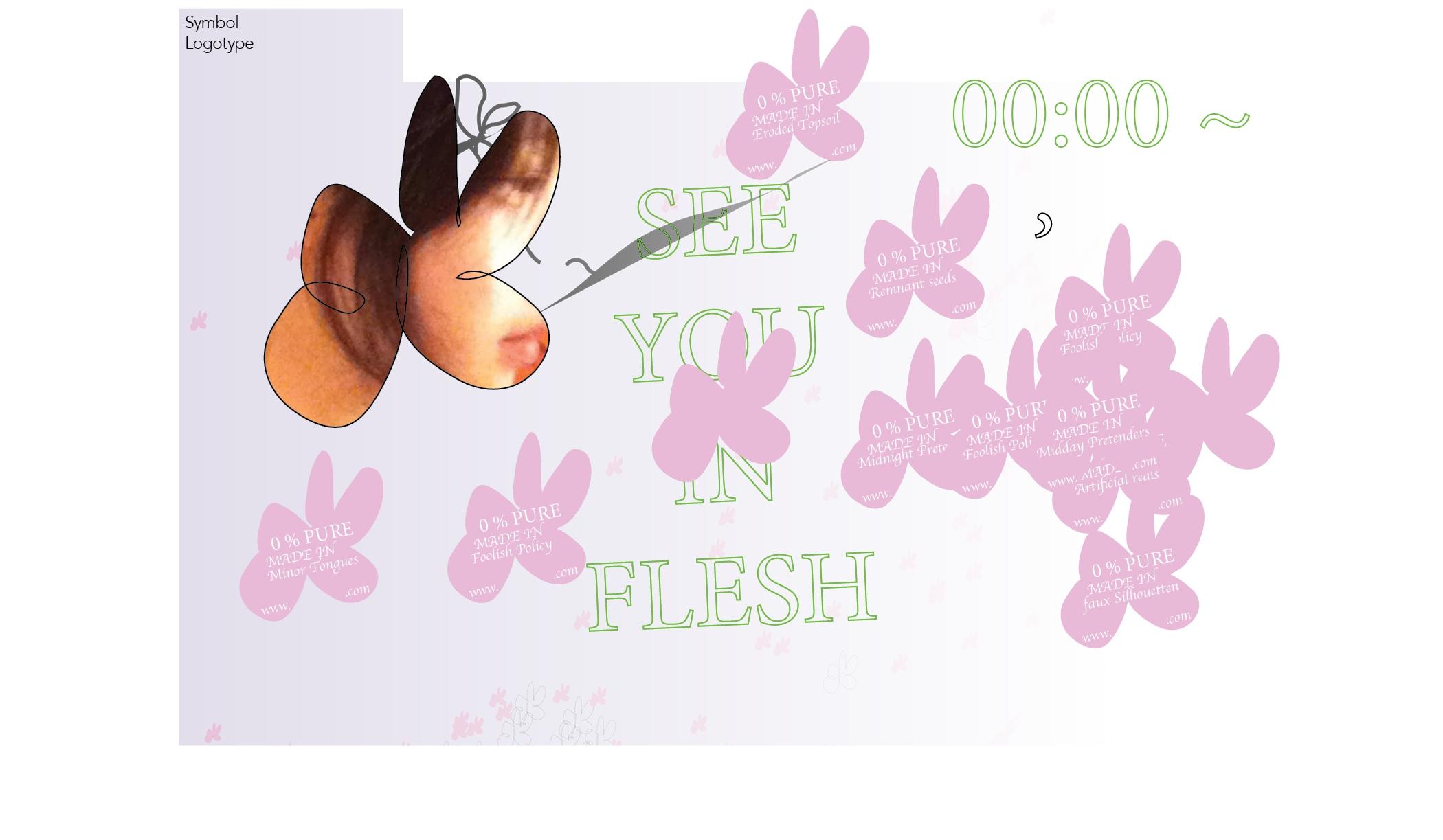 seeyouinflesh-ImageWebMailFINAL.jpg