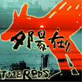 rods_cd_yuhi.png