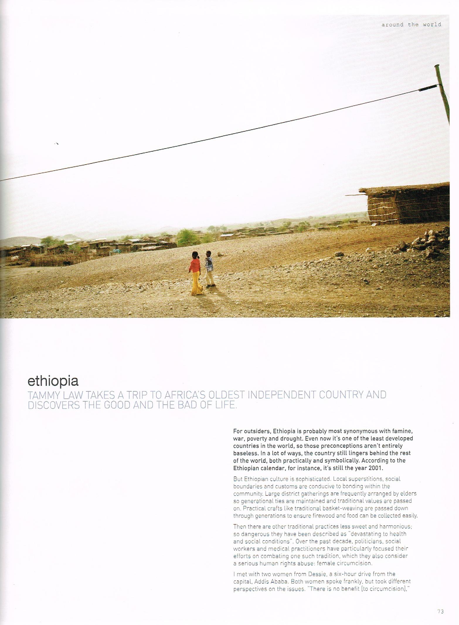 EthiopiaFrankie1.jpg