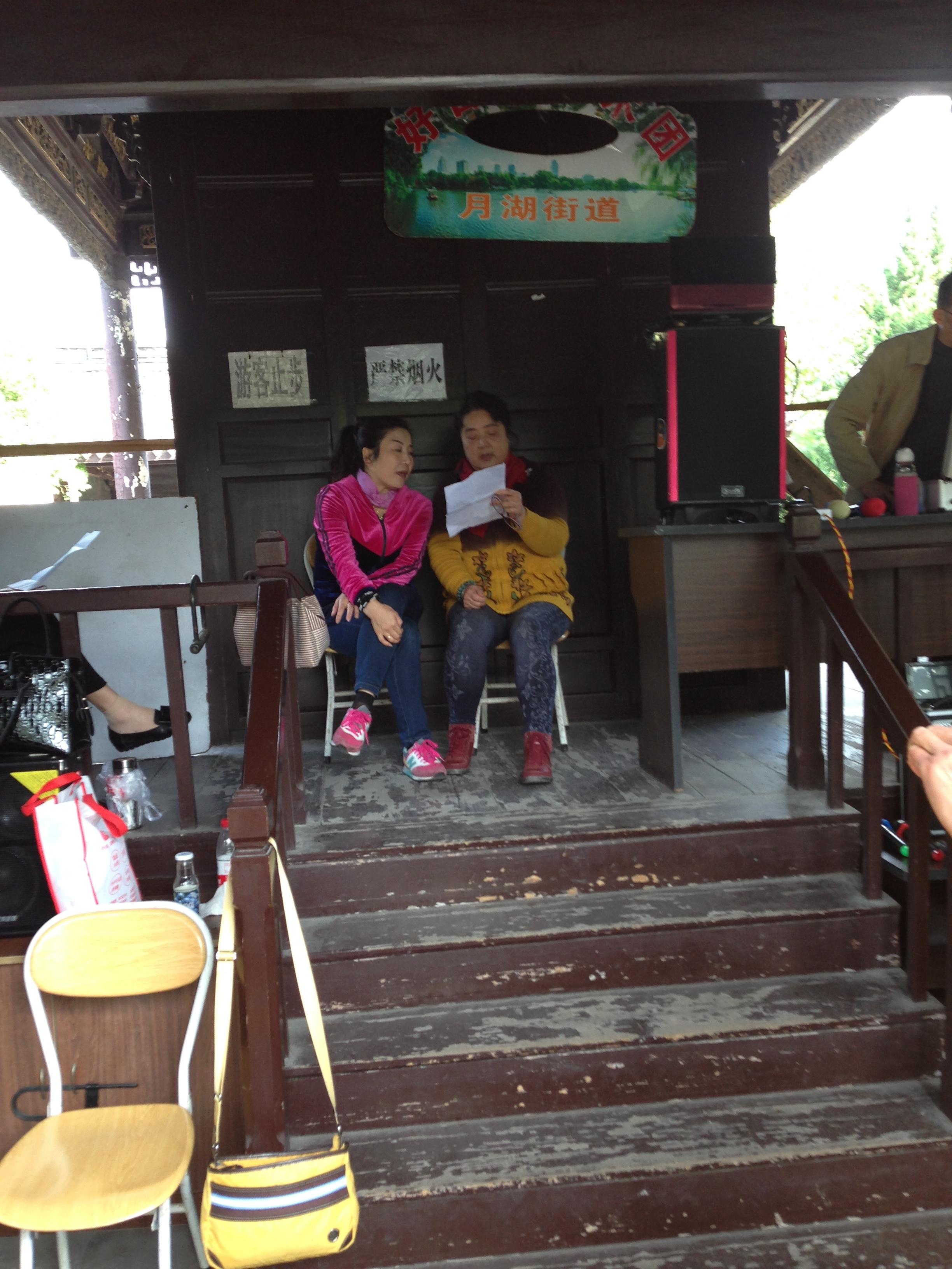 Ningbo singers