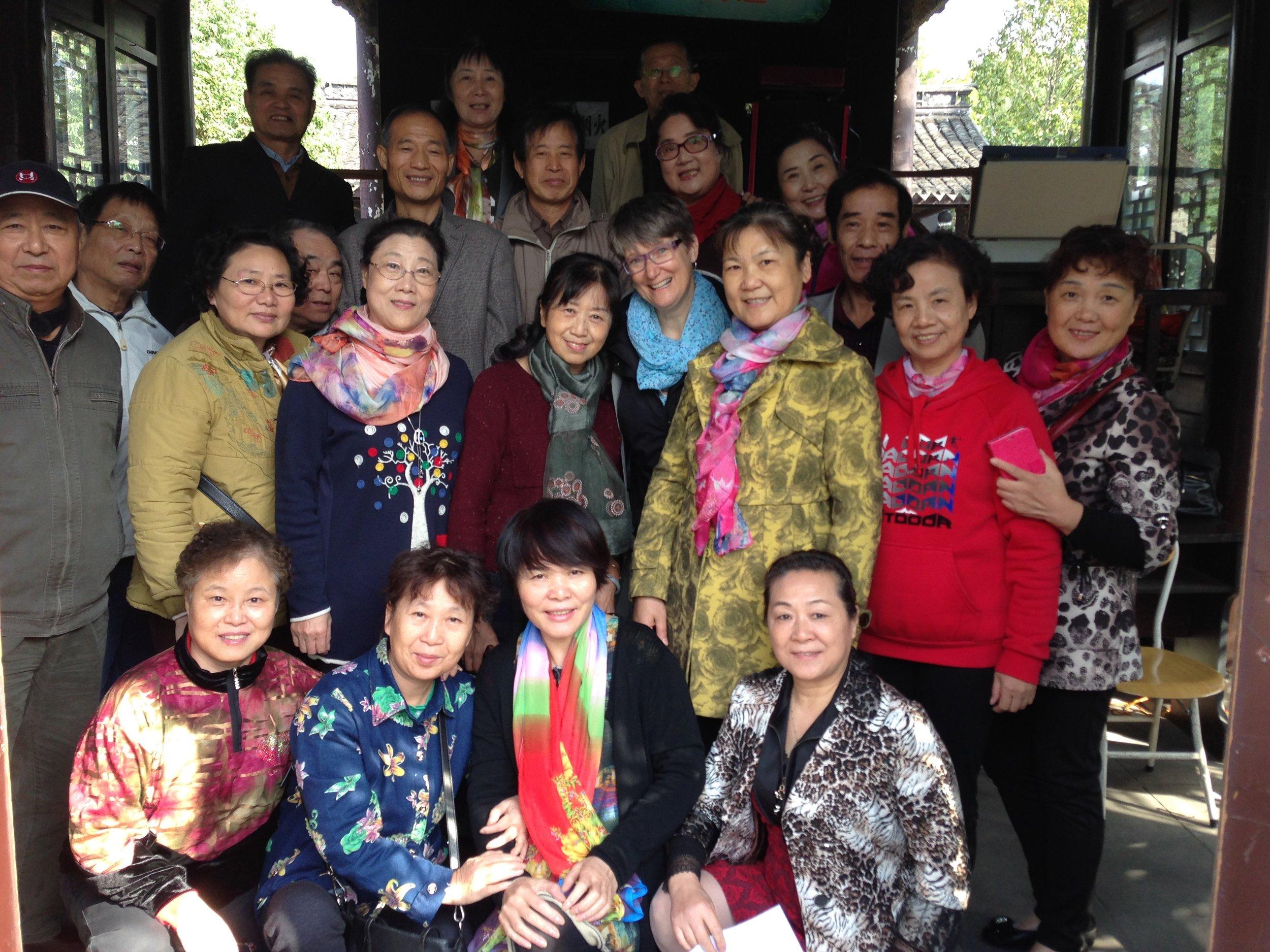 Ningbo group