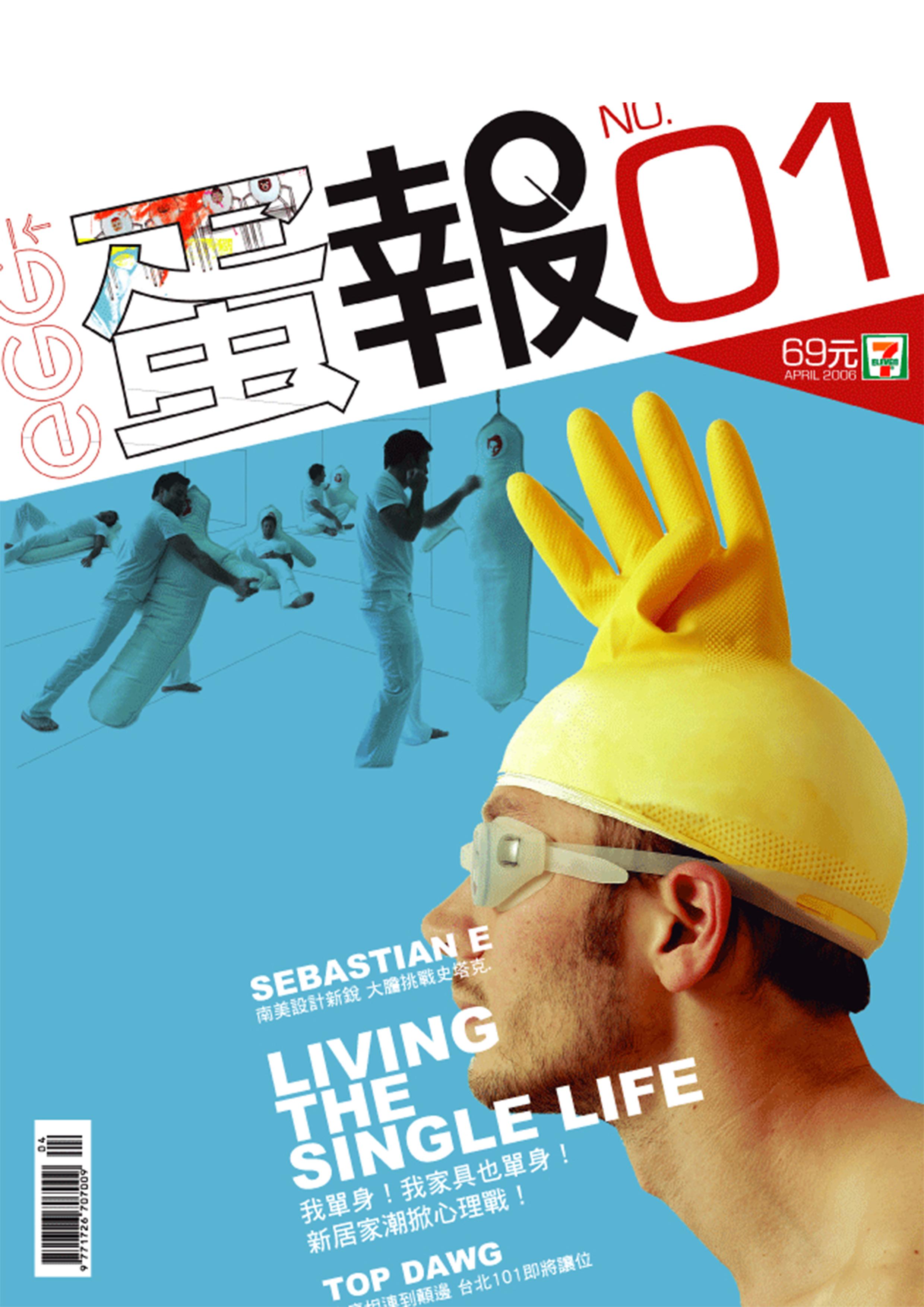 EGG magazine .jpg