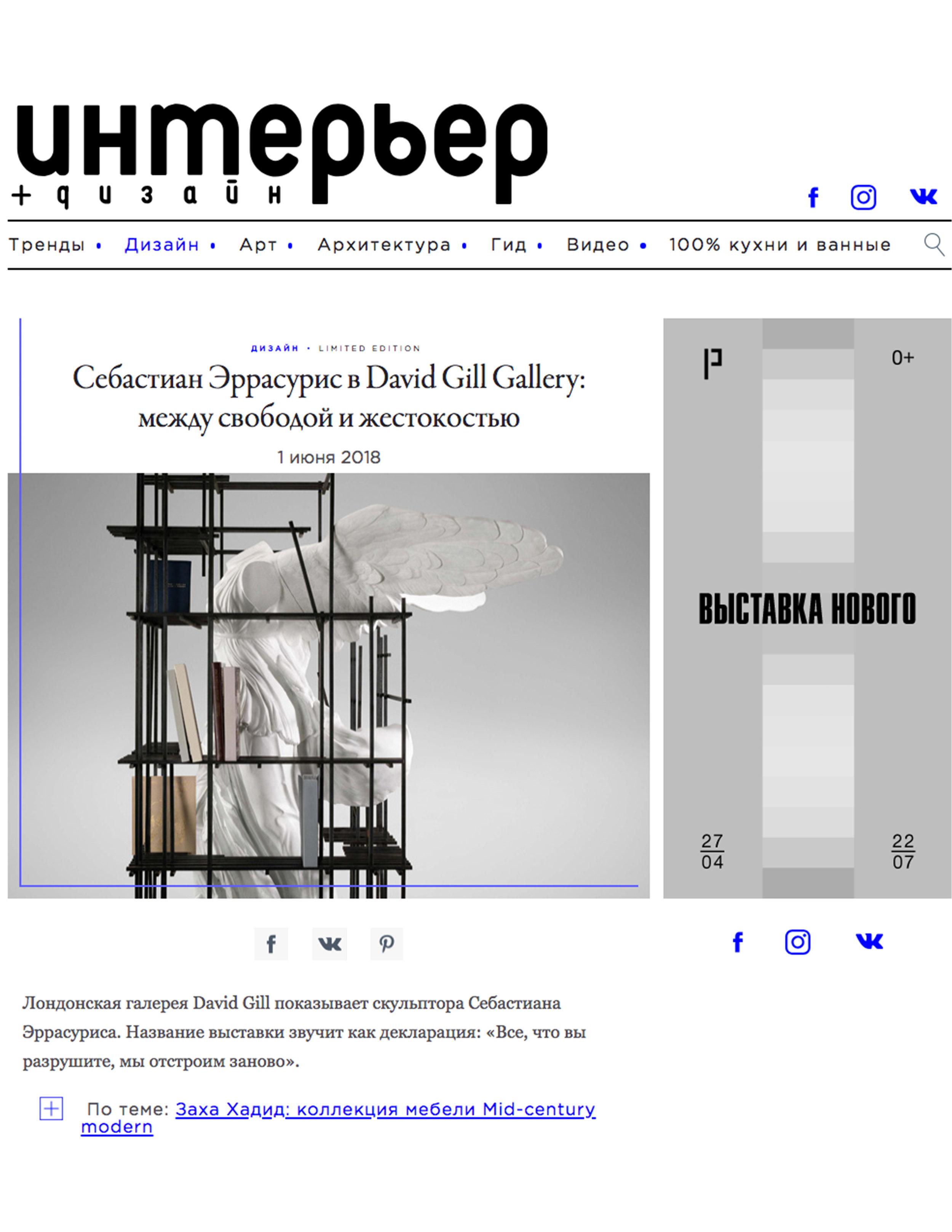 GillPress_Press_mr_UhmepbepLetter_1.jpg