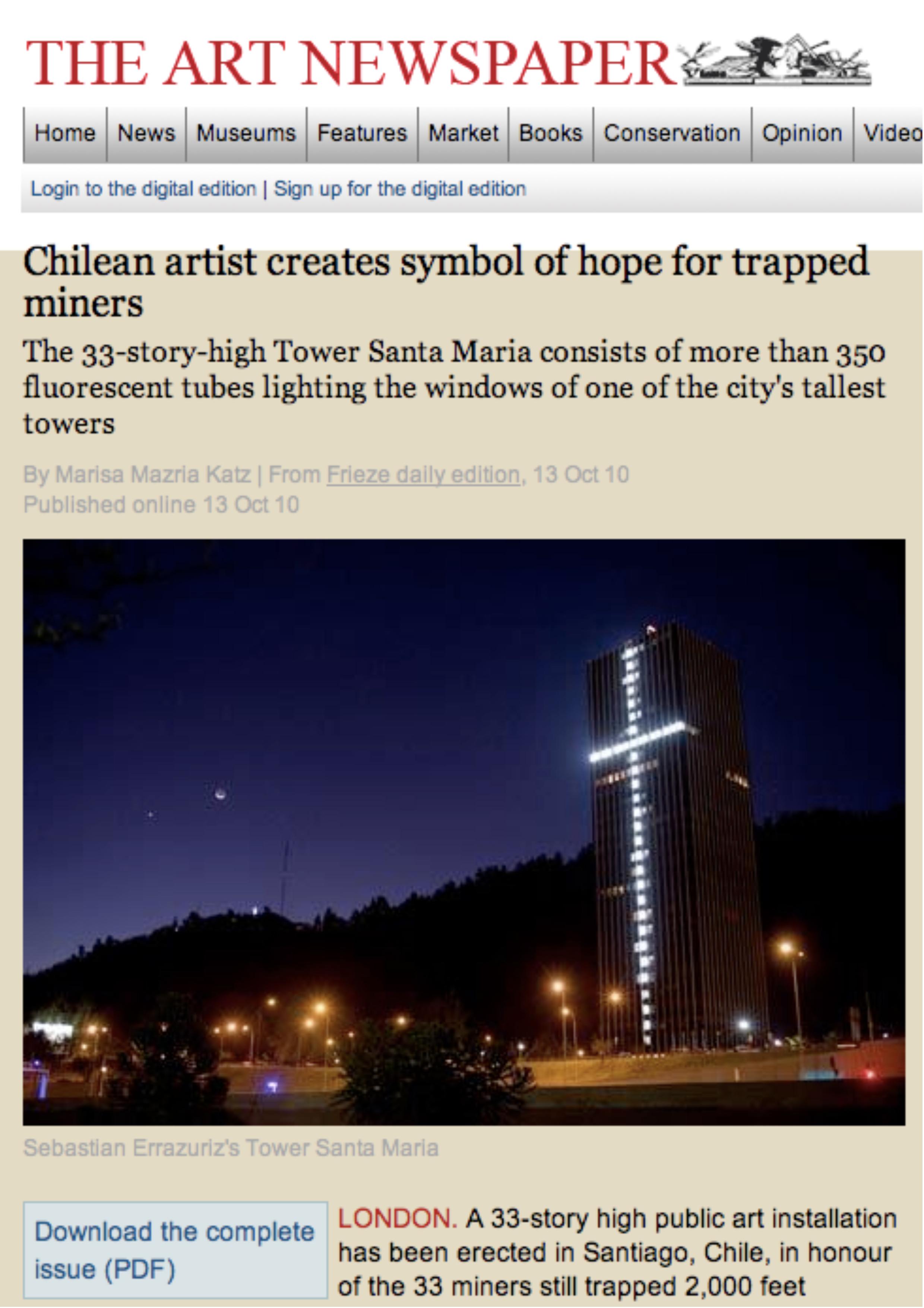 the art news paper .jpg