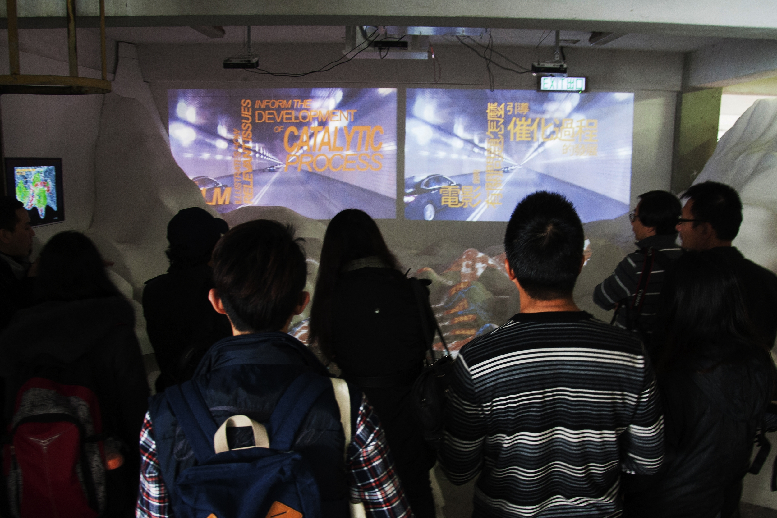 What Will You Demonstrate?Projection explains the RE_EMERGENT Utopia in English and Mandarin