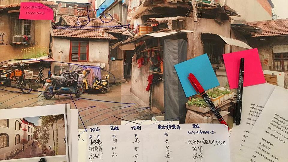 13_MUD_EXP_Tidan Gong Thesis_S19.jpg