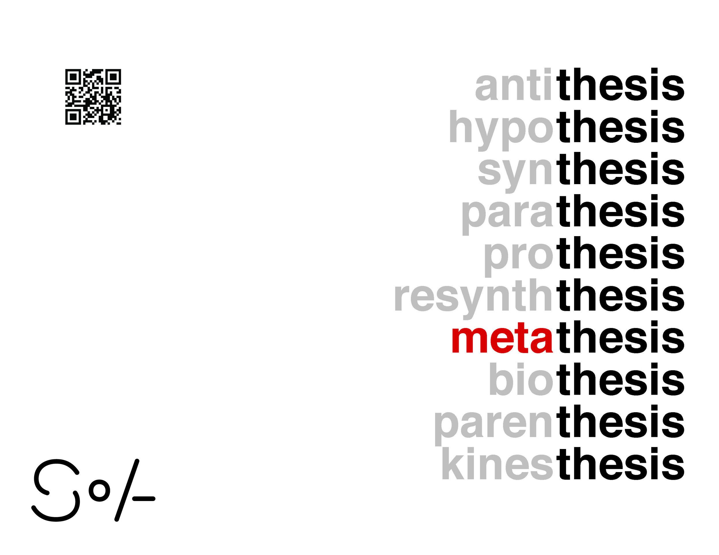 MetaThesis2019_GalleryGuide_Page_01.jpg