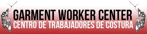 garmet-worker-center logo.png