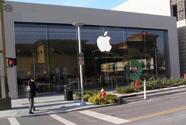 Just Entrepreneurs - Apple