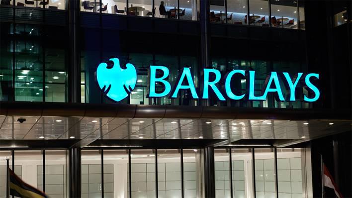 barclays bank business funding:loans.jpg