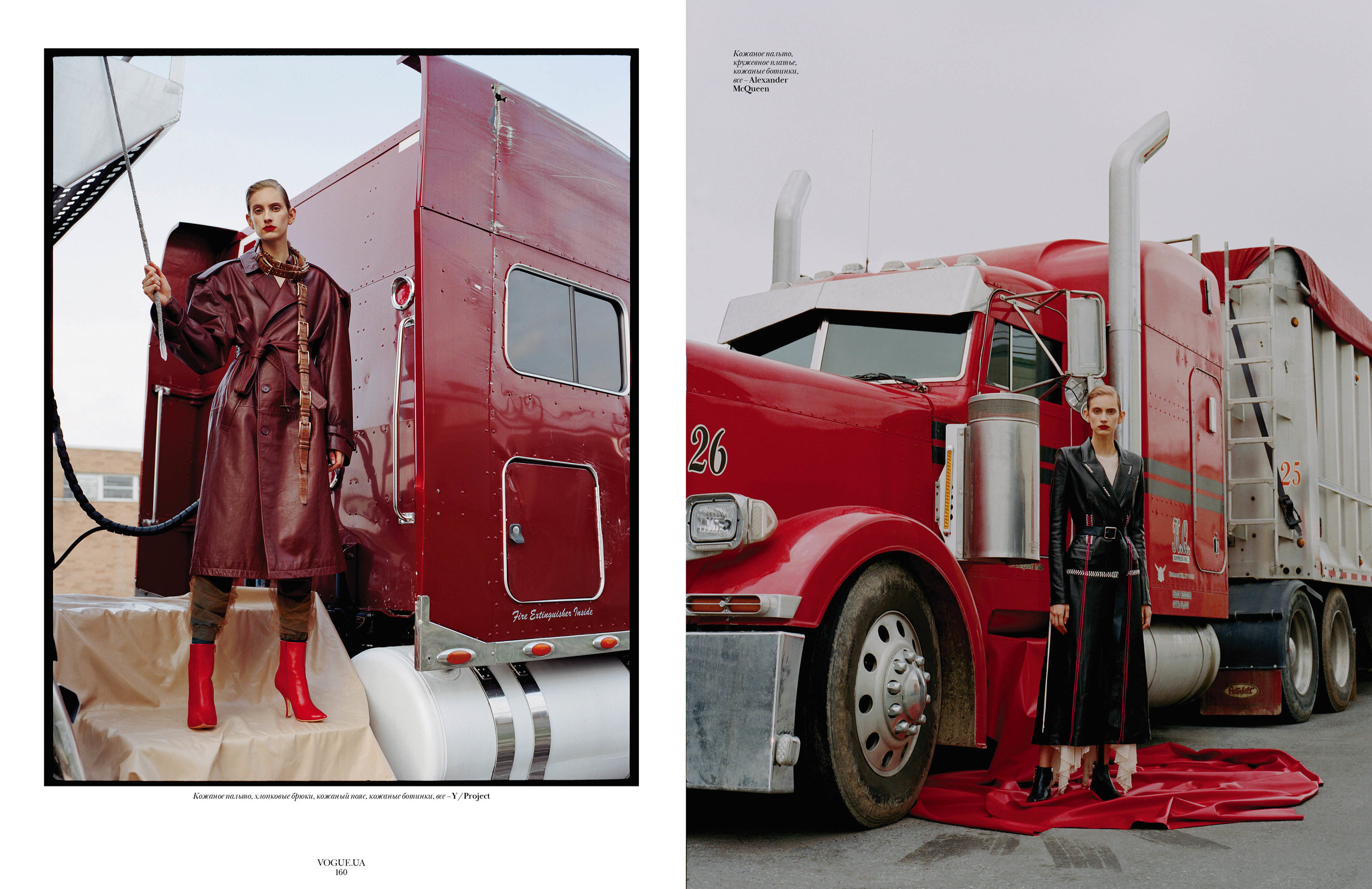 Sarah is wearing:  On the left: Everything  Y/Project  On the right: Everything  Alexander McQueen