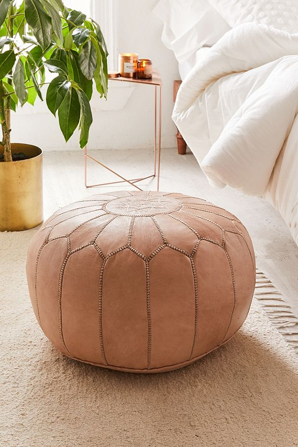 Leather Floor Pouf, $299