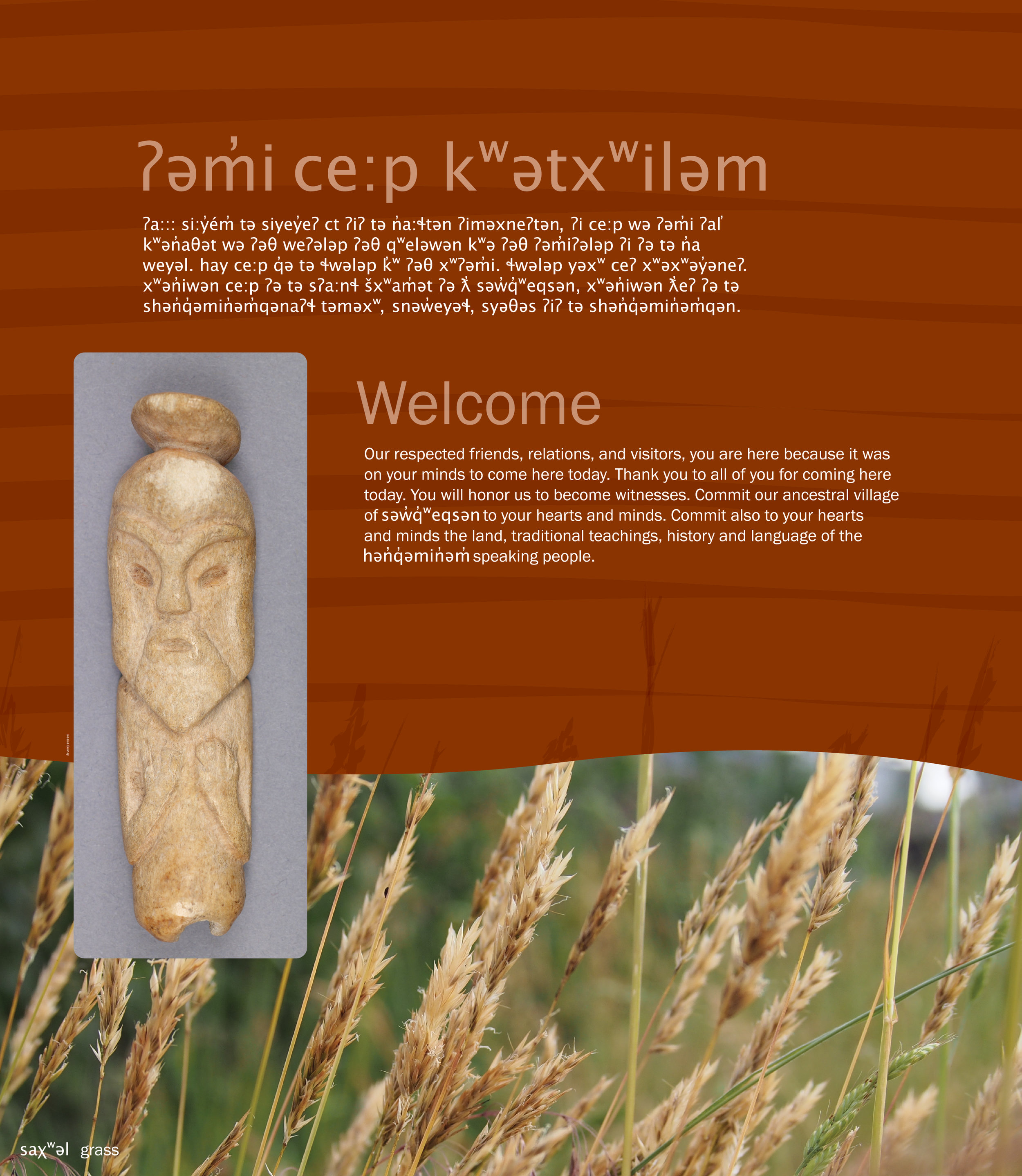interpretive Signage:  South Fraser Perimeter Recognition Area for Musqueam First Nation