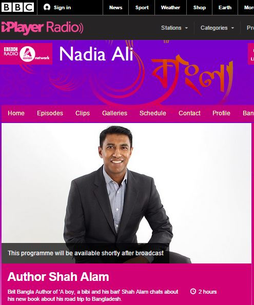 Click on above picture to listen to the interview with Nadia Ali.