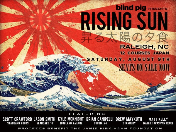 kyle mcknight Rising-Sun-Raleigh-1.jpg