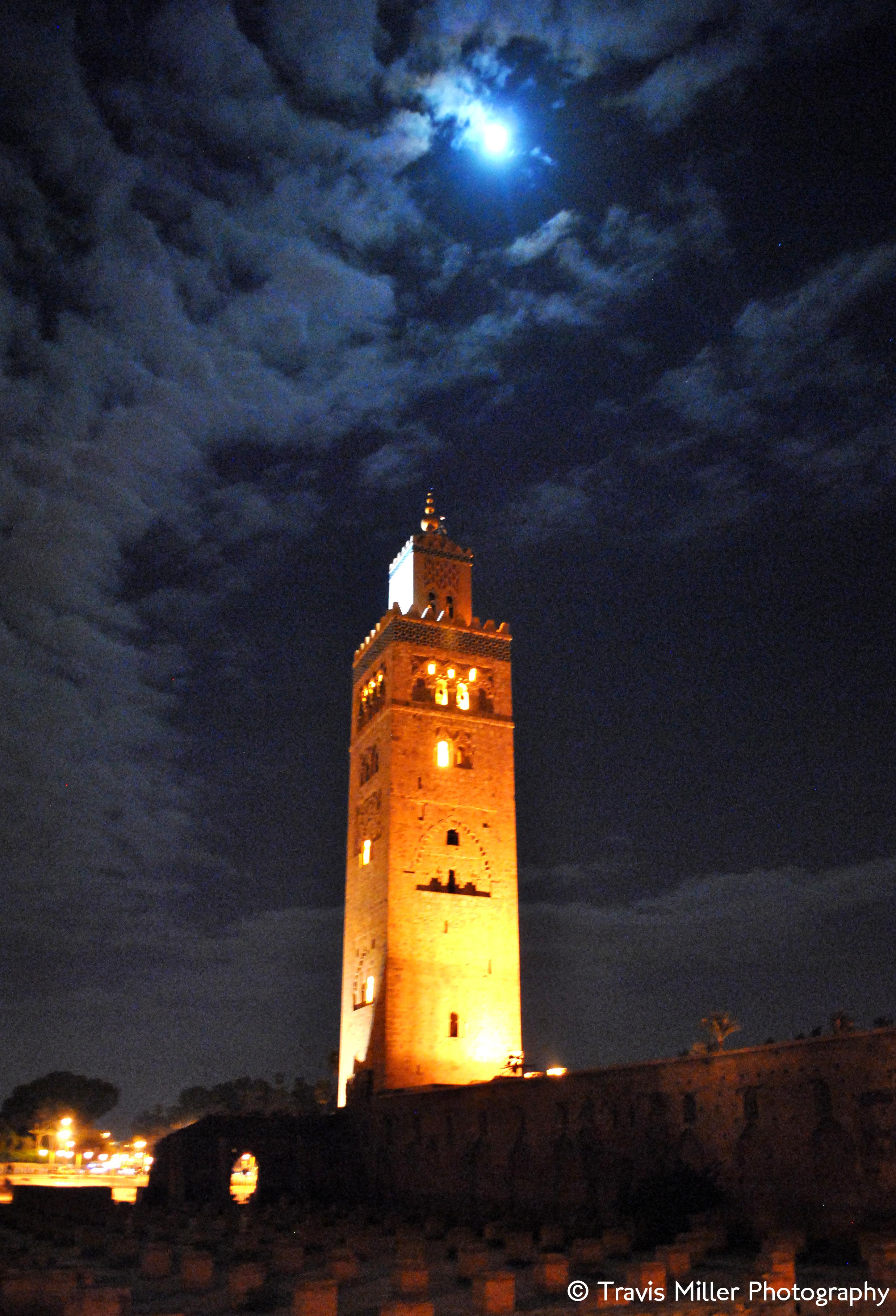 Est. 13th Century /  Marrakesh, Morocco