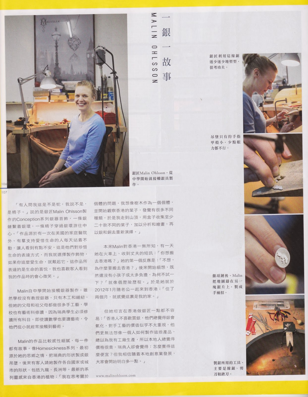 Ming Pao Dec 2014 issue240.jpg