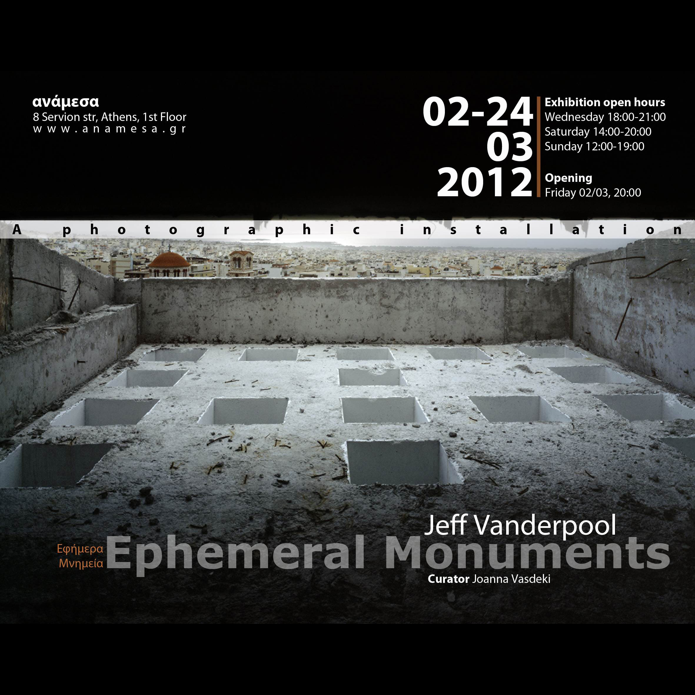 Ephemeral Monuments