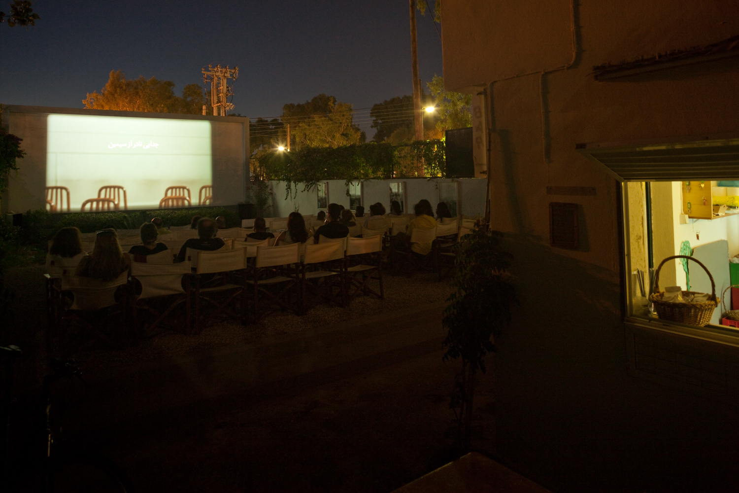 Outdoor cinema near the waterfront of Eleusis.