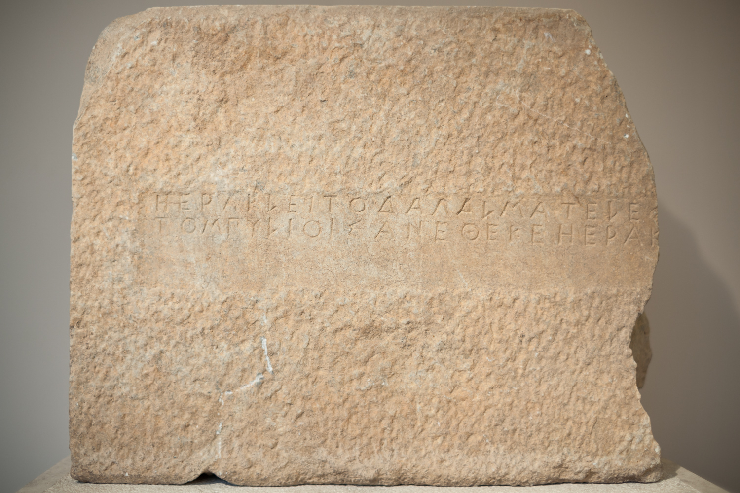 One of two inscriptions referring to the Sanctuary of Herakles, or Herakleion near to which, according to Herodotus, the Athenian army camped. Stele seen here in the Archaeological Museum of Marathon.