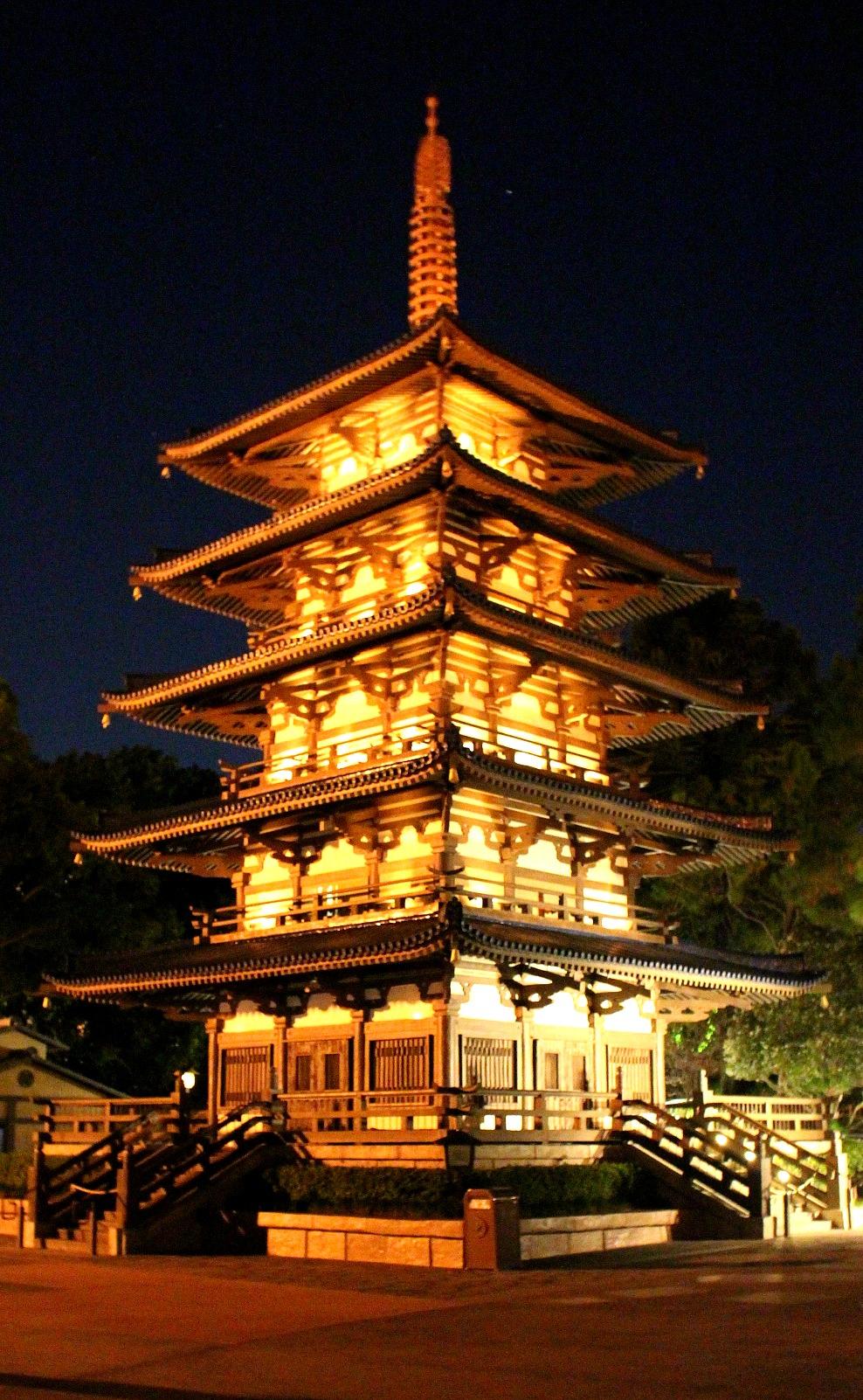 Japan Pavilion - Pagoda