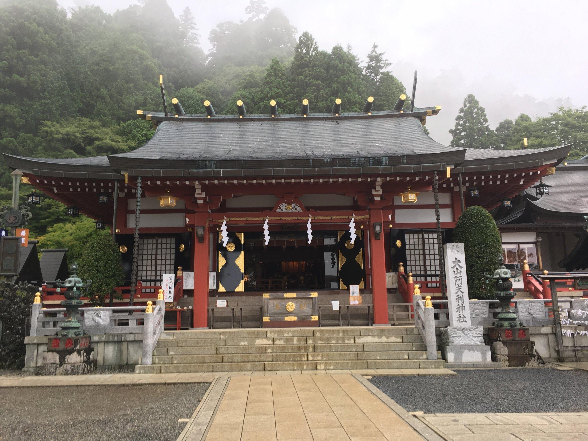 Ōyama-Afuri Shrine  大山阿夫利神社 下社