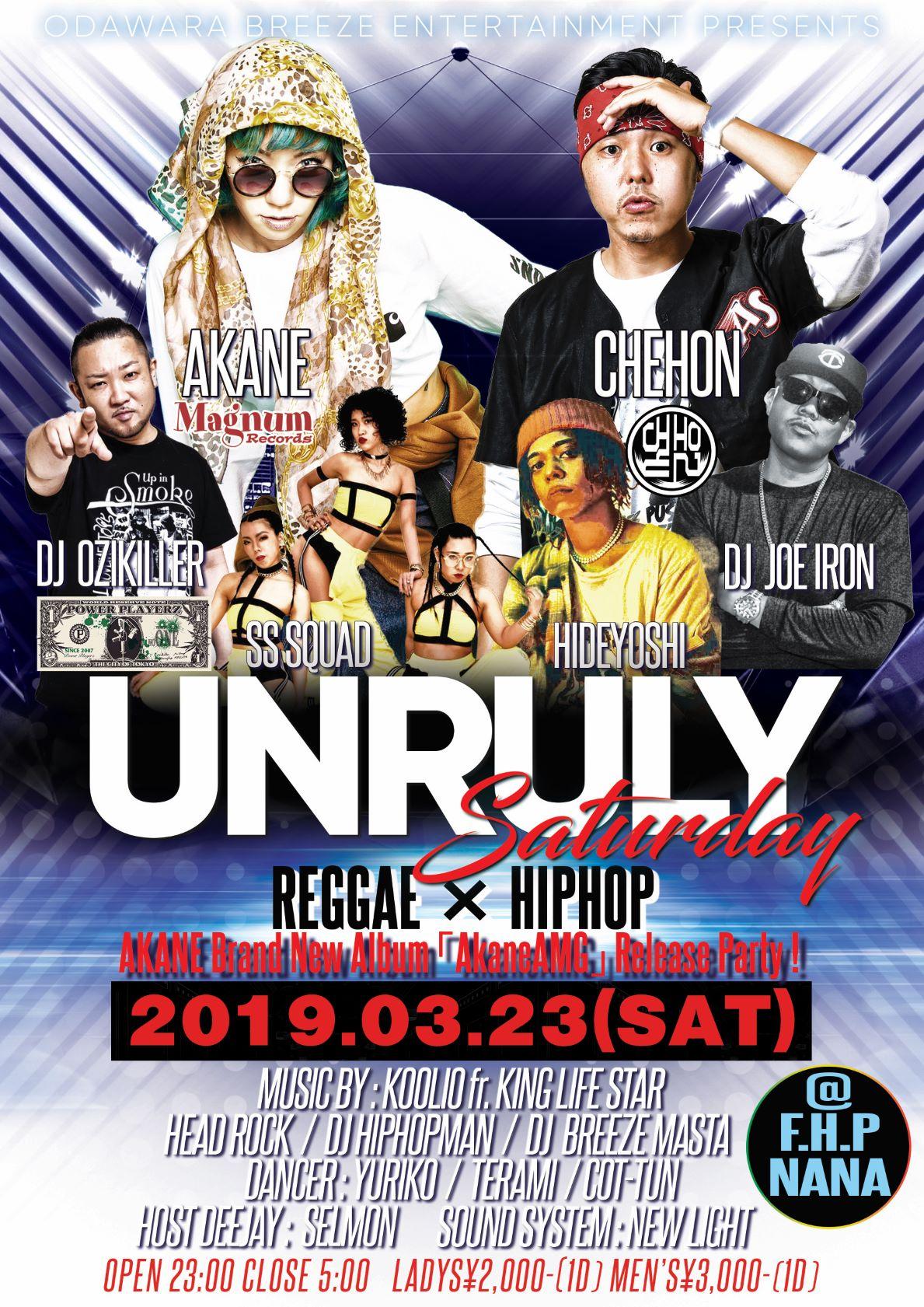 JOEIRON-Unruly-Odawara-live-flyer-front