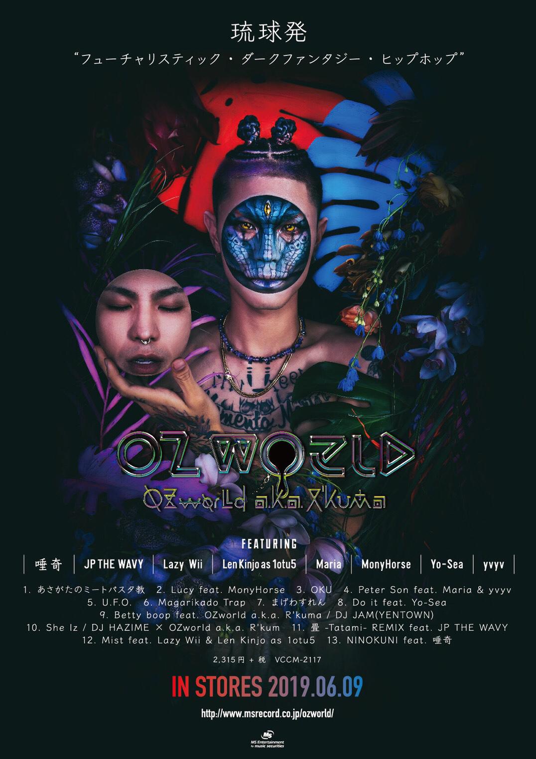 Ozworld aka rkuma - ozworld アルバムジャケ INFO.jpg