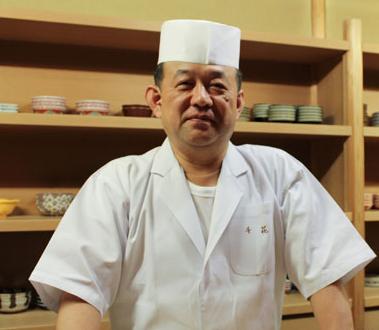 Chef Nagata