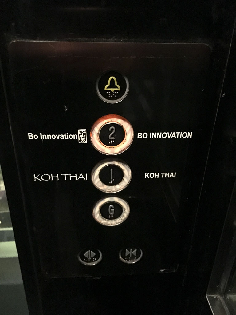 Bo Innovation private elevator