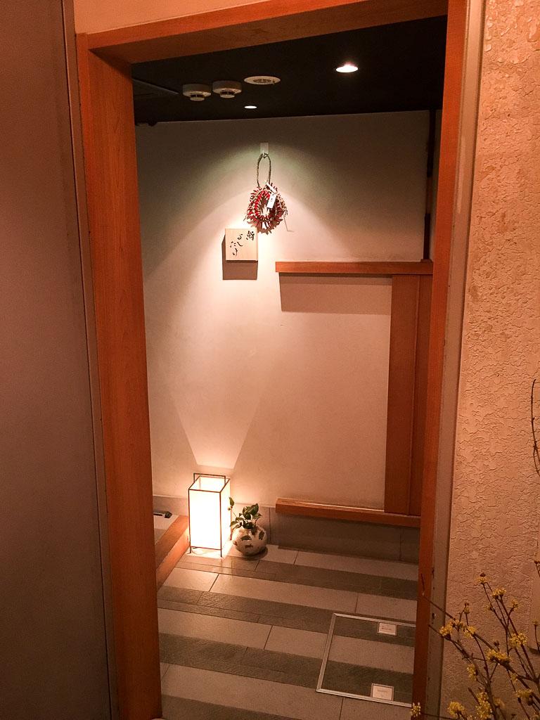 Yoshitake Main Entrance