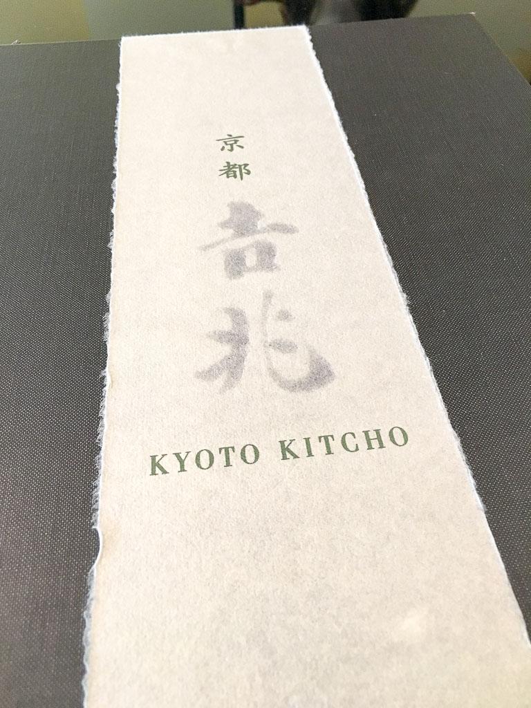 Kitcho's Menu
