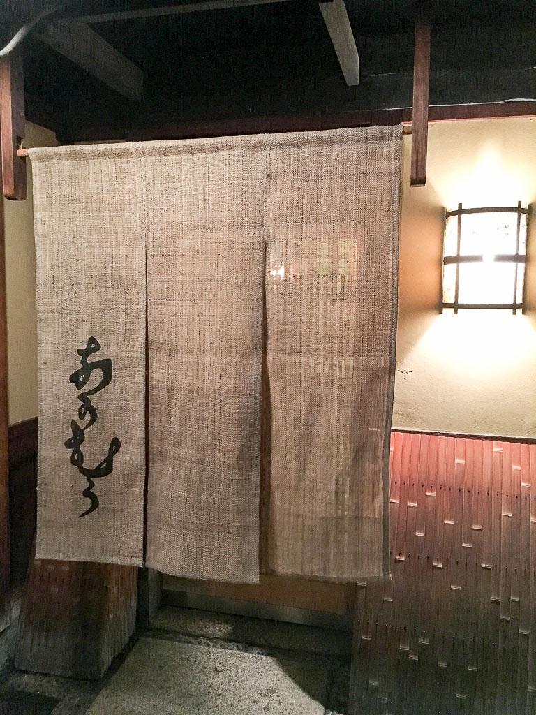 Nakamura Main Entrance