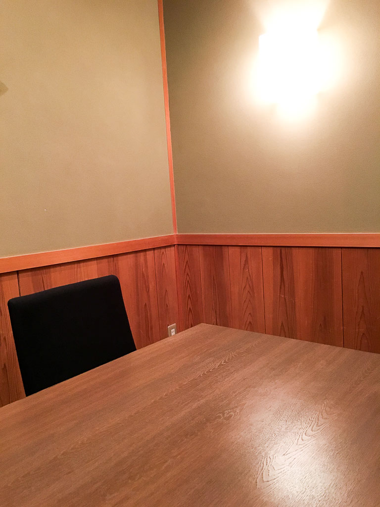 Komago Dining Room