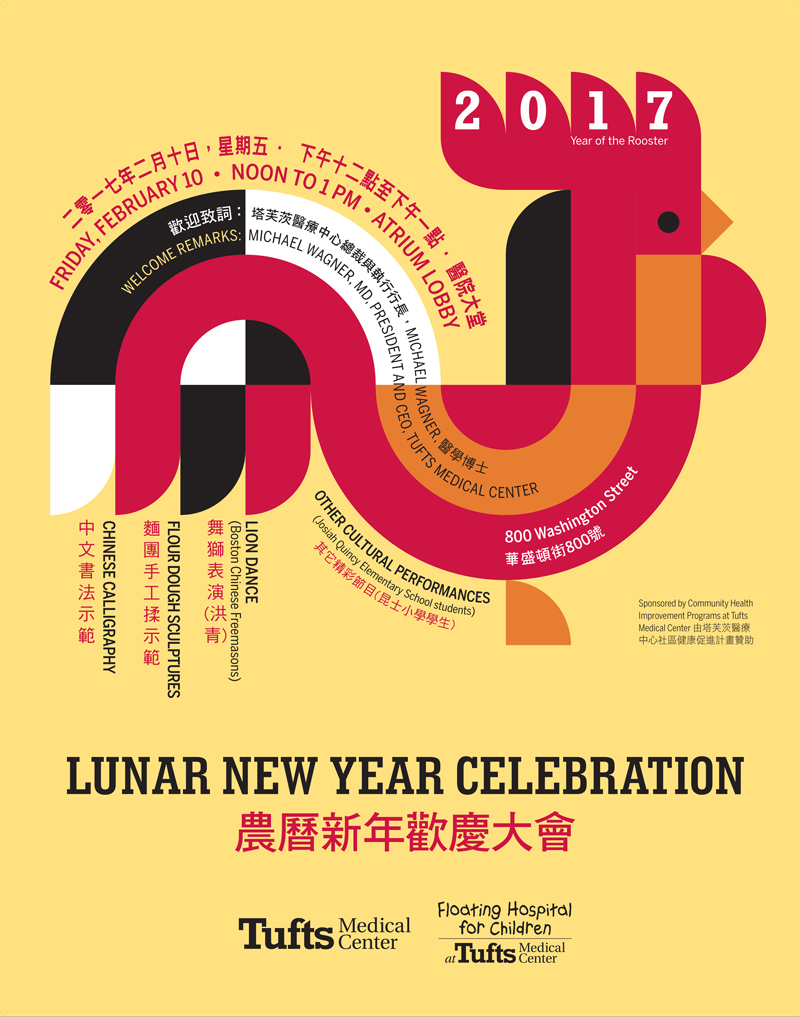 10608-Lunar-New-Year_POSTER2017-800px.jpg