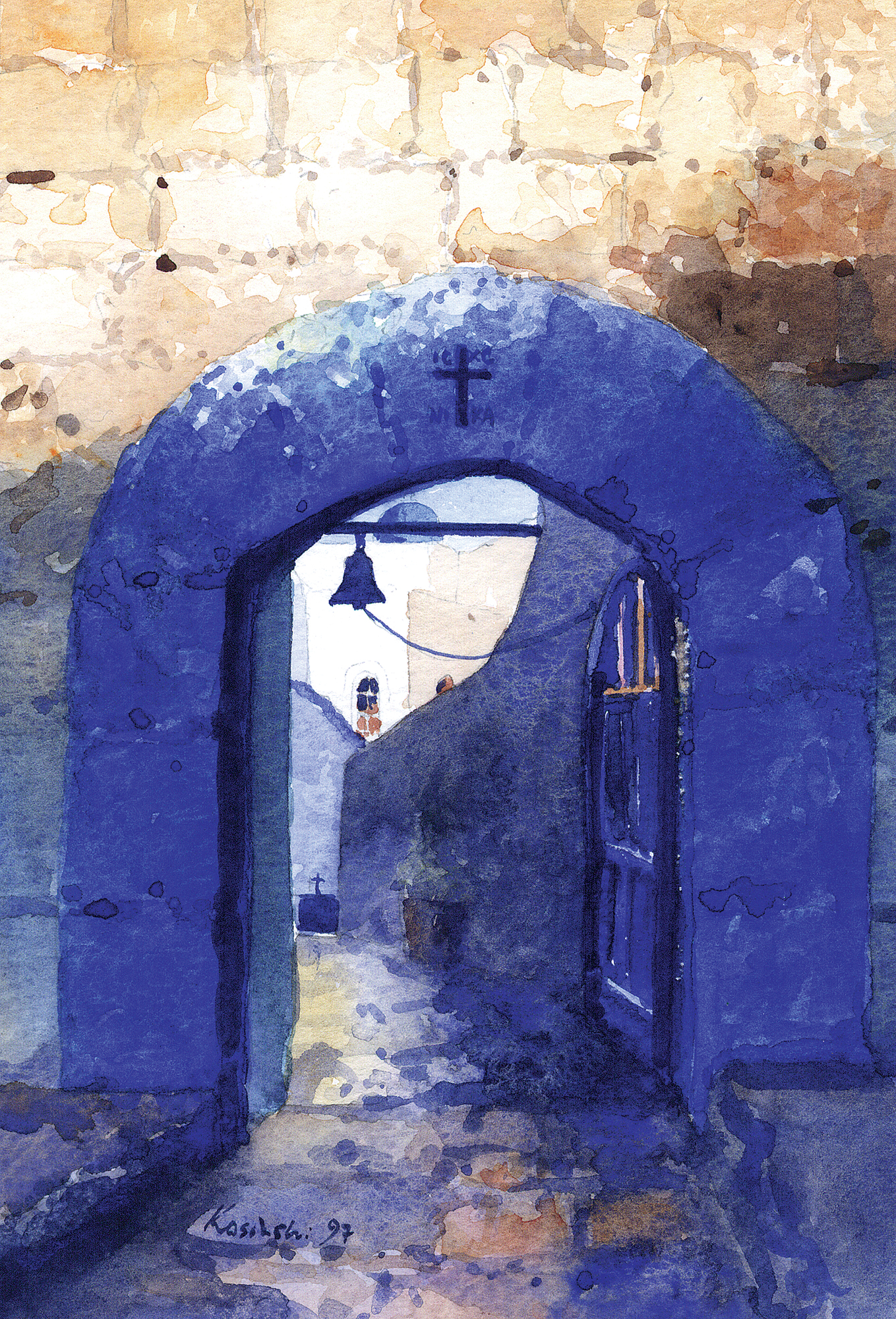 Gate to Mar Saba