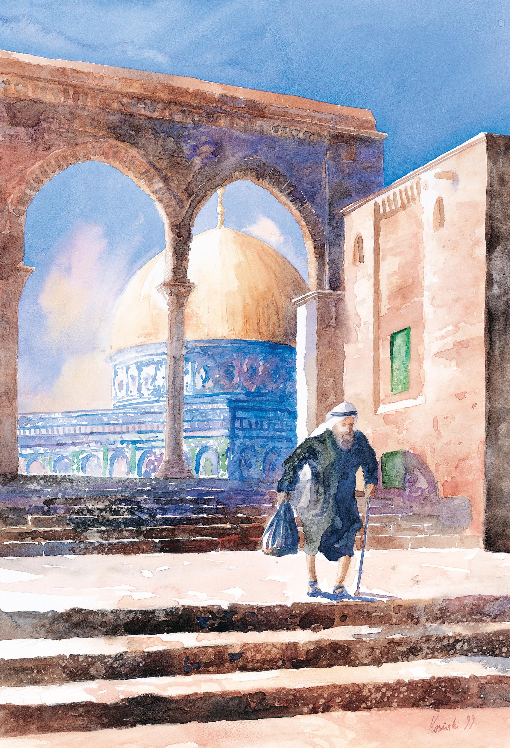 Old Man, Haram al-Sharif