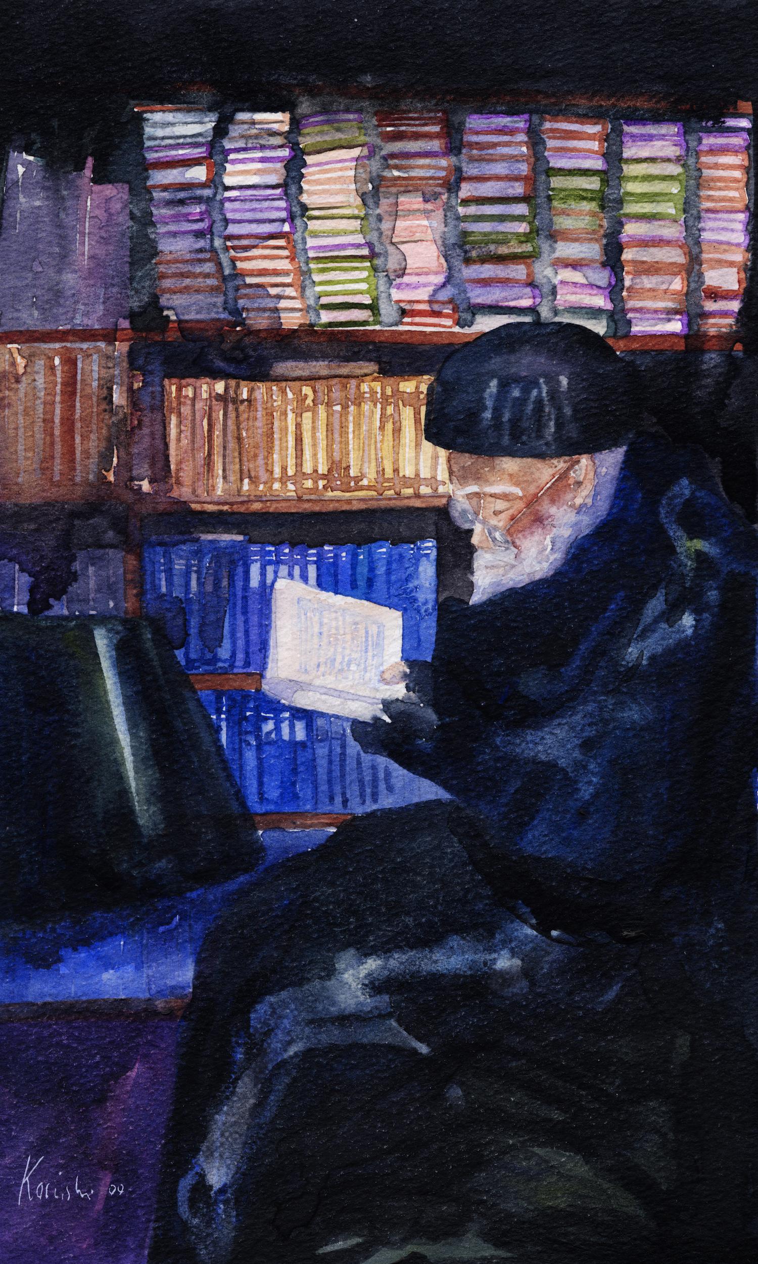 Studying Books, Jerusalem