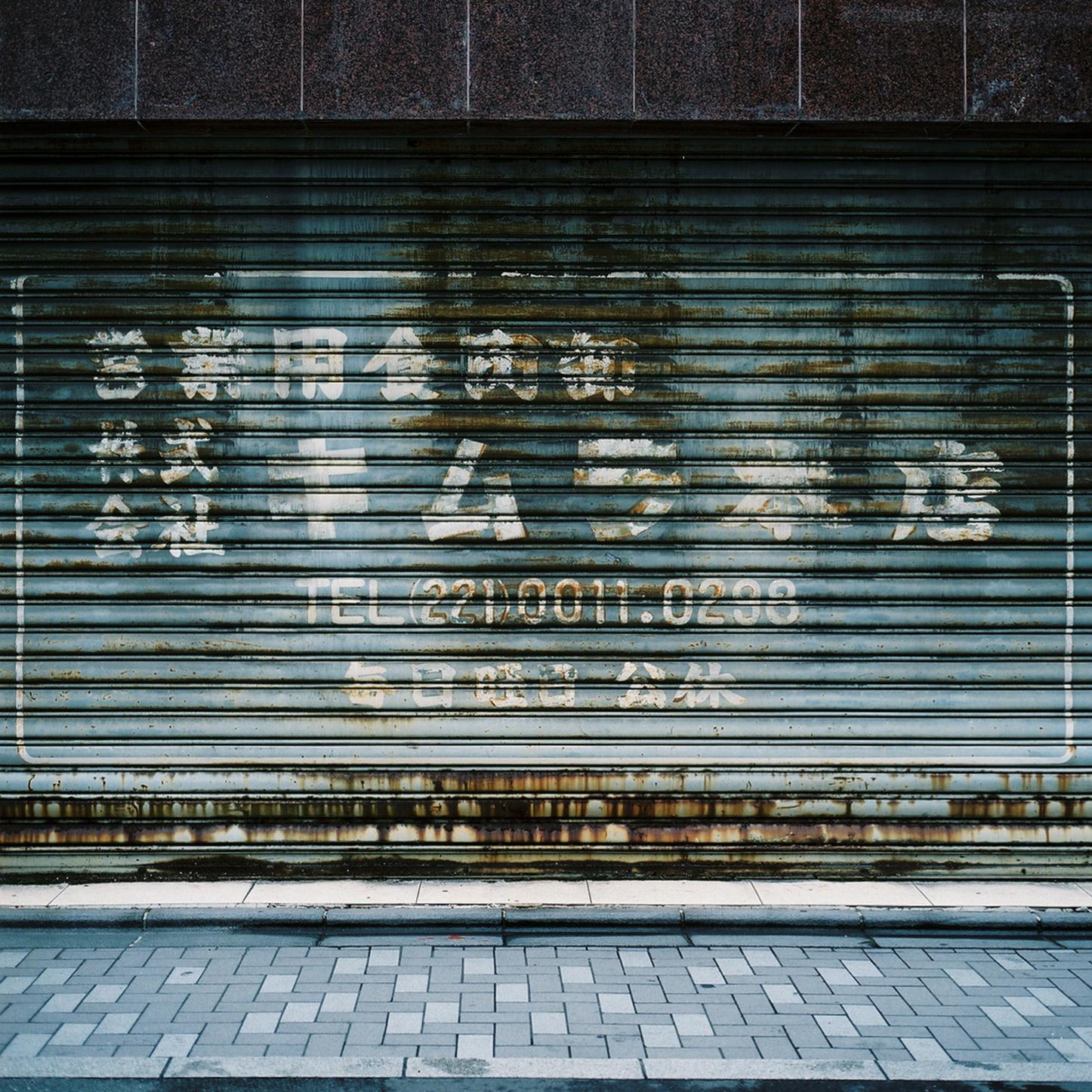 Shichijo-dori, Kyoto 2012