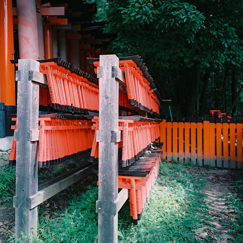 Fushimi Inari Taisha, Fushimi-ku, Kyoto, Japan, 2012