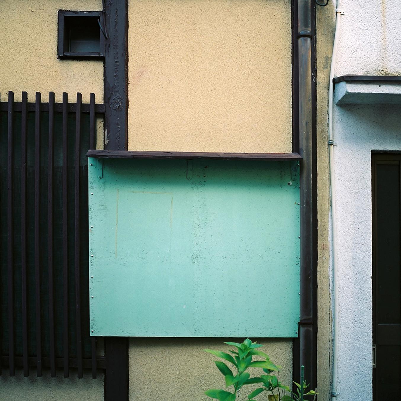 Honganji Temple Village, Shimogyo-ku, Kyoto, Japan, 2012
