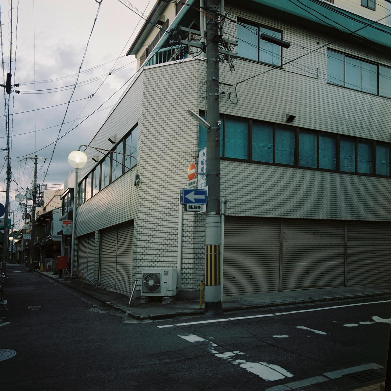 Higashi Nakasuji-dori, Shimogyo-ku, Kyoto, Japan, 2012